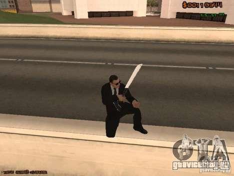 Gray weapons pack для GTA San Andreas