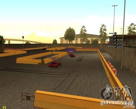 Дрифт(Трасса) для GTA San Andreas третий скриншот
