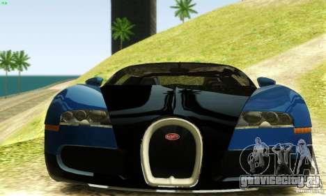 Bugatti Veyron для GTA San Andreas вид сзади