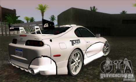 Toyota Supra Tunable для GTA San Andreas вид справа