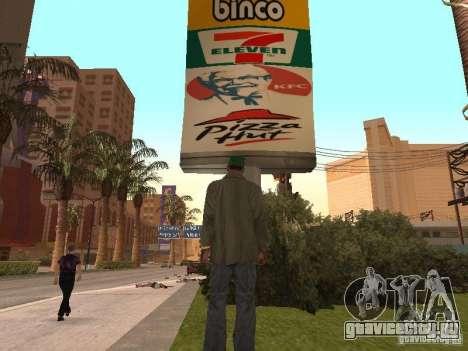 Новые текстуры забегаловок для GTA San Andreas