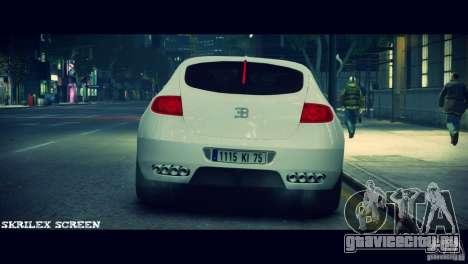 Bugatti Galibier 16C (Bug fix) для GTA 4 вид сзади