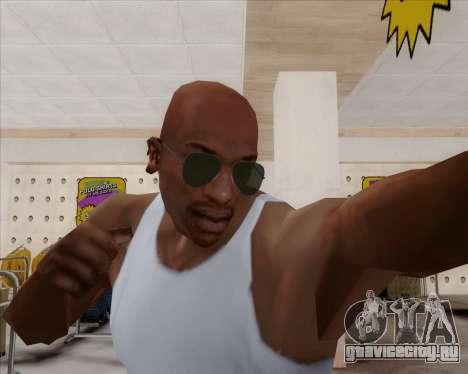 Зелёные очки Авиаторы для GTA San Andreas третий скриншот