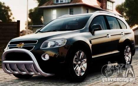 Chevrolet Captiva 2010 для GTA 4
