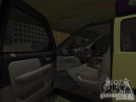 Chevrolet Tahoe Off Road для GTA San Andreas вид изнутри
