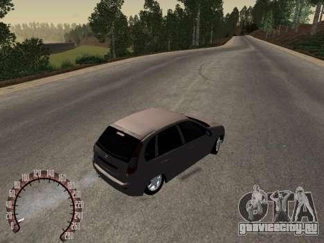 ВАЗ 1119 для GTA San Andreas вид сзади слева