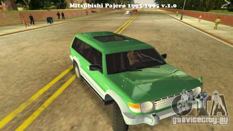 Mitsubishi Pajero 1993 для GTA Vice City