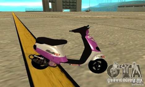 Piaggio ZIP для GTA San Andreas вид слева