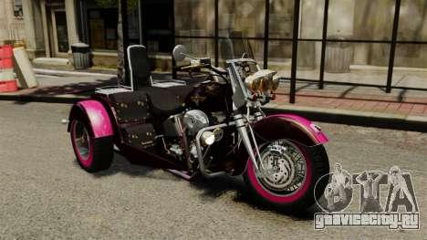 Harley-Davidson Trike для GTA 4