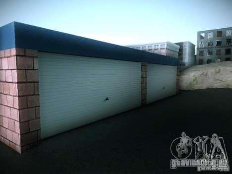 Новый гараж в San-Fierro для GTA San Andreas пятый скриншот