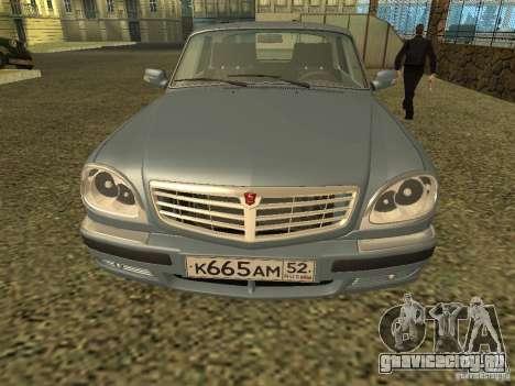 ГАЗ 31105 Волга рестайлинг для GTA San Andreas вид сзади слева