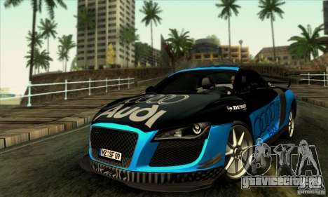 Audi R8 Spyder Tunable для GTA San Andreas вид сверху