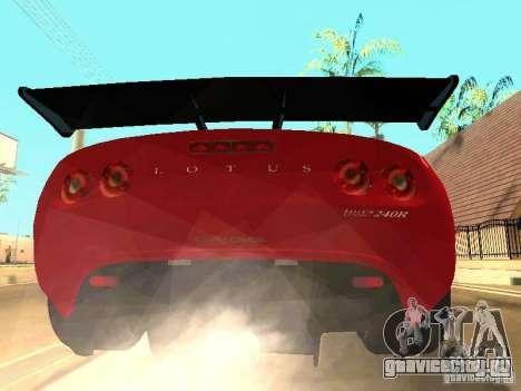 Lotus Exige 240R для GTA San Andreas вид сбоку