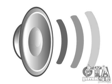 Sounds by MrWexler666 для GTA San Andreas