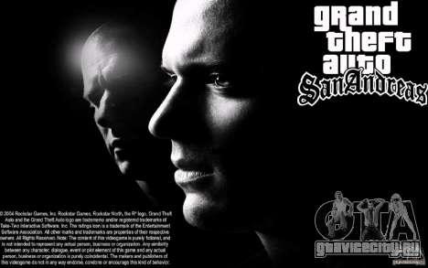 Загрузочные экраны Побег для GTA San Andreas