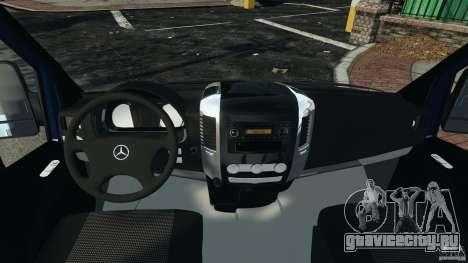 Mercedes-Benz Sprinter G4S ES Cash Transporter для GTA 4 вид сзади