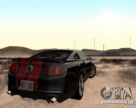 Star ENBSeries by Nikoo Bel для GTA San Andreas второй скриншот