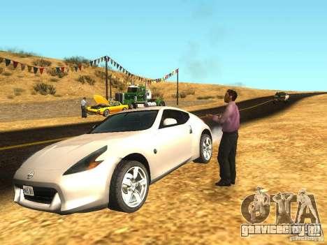Жизненная ситуация для GTA San Andreas третий скриншот