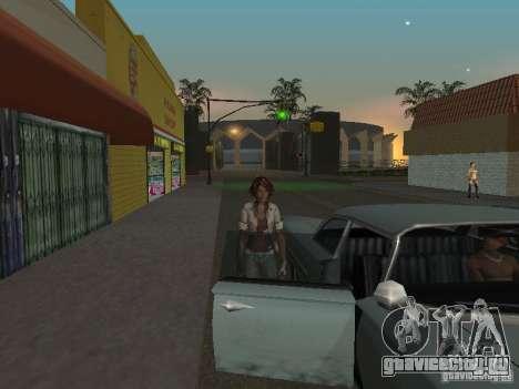 Remember Me Nilin для GTA San Andreas четвёртый скриншот