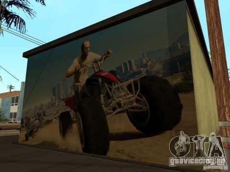 Плакат из GTA 5 для GTA San Andreas четвёртый скриншот