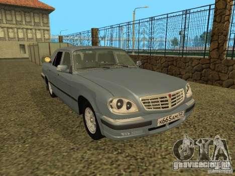ГАЗ 31105 Волга рестайлинг для GTA San Andreas