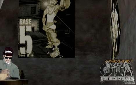 Новый шрифт для GTA San Andreas третий скриншот