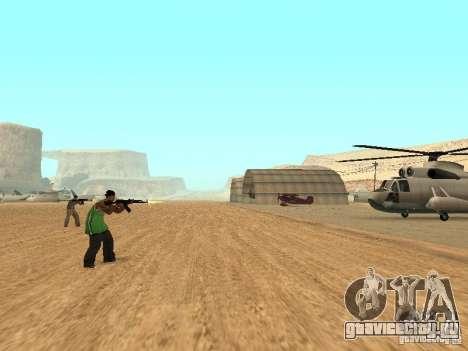 Интелектуальные союзники для GTA San Andreas второй скриншот