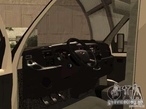 ГАЗ 2752 Соболь Бизнес для GTA San Andreas вид сзади