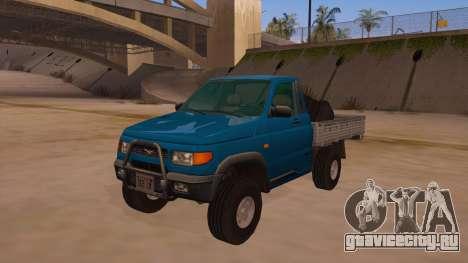 УАЗ-2360 для GTA San Andreas двигатель