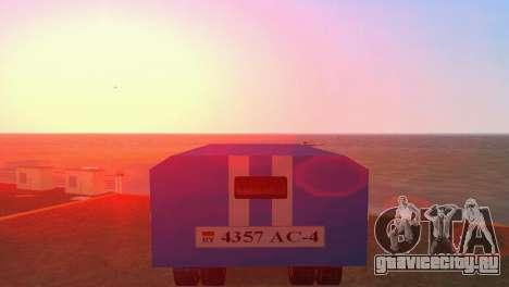 ЗиЛ 130 для GTA Vice City вид сзади