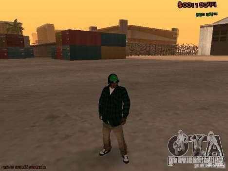 Grove Street Family для GTA San Andreas