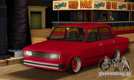 ВАЗ 2105  Вишнёвый пирог для GTA San Andreas