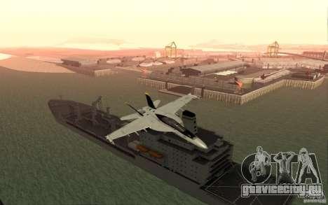 CSG-11 для GTA San Andreas третий скриншот