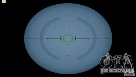 Оптический прицел из GTA 5 для GTA Vice City