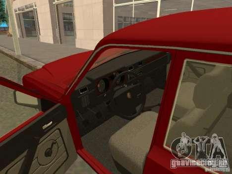 ГАЗ 31029 Волга для GTA San Andreas вид сзади
