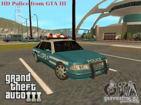 HD Police from GTA 3 для GTA San Andreas