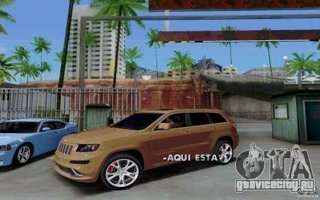 Платная парковка для GTA San Andreas пятый скриншот