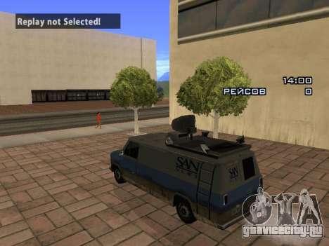 Репортёр для GTA San Andreas