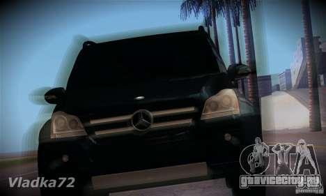 Mercedes-Benz GL500 V.2 для GTA San Andreas вид сзади
