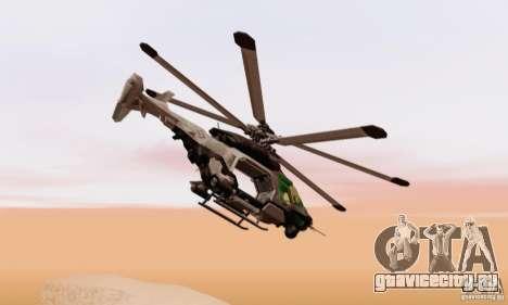 Сrysis 2 AH-50 C.E.L.L. Helicopter для GTA San Andreas вид сзади слева
