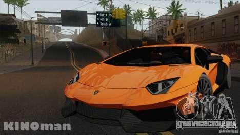 Lamborghini Aventador LP 700-4 для GTA San Andreas вид сзади слева