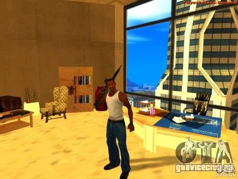 New Animations V1.0 для GTA San Andreas