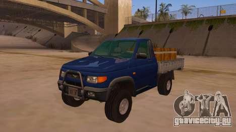 УАЗ-2360 для GTA San Andreas вид снизу