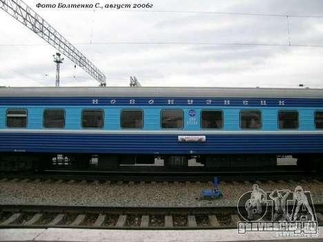 Плацкартный вагоны Новокузнецк для GTA San Andreas вид изнутри