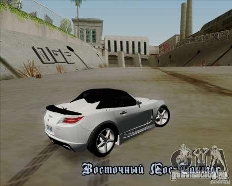 Saturn Sky Red Line 2007 v1.0 для GTA San Andreas вид сзади слева