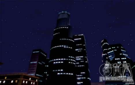 SA Illusion-S V4.0 для GTA San Andreas девятый скриншот