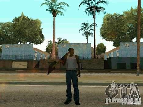 Лопатомёт для GTA San Andreas шестой скриншот