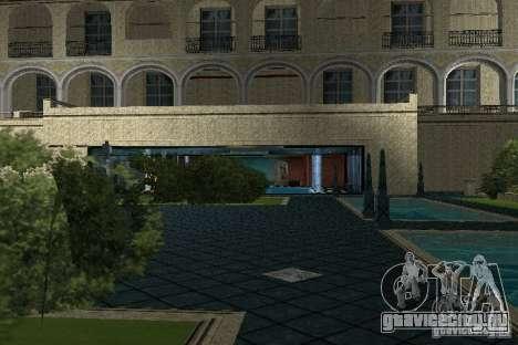 New Mansion для GTA Vice City пятый скриншот