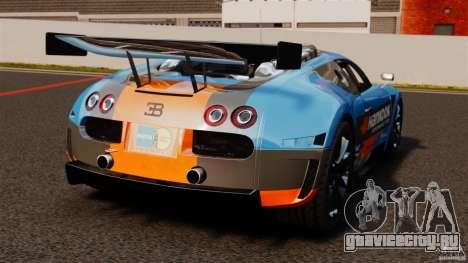 Bugatti Veyron 16.4 Body Kit Final для GTA 4 вид сзади слева