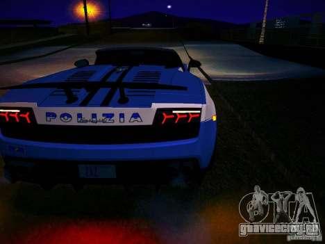 Lamborghini Gallardo LP570-4 Spyder Performante для GTA San Andreas вид справа